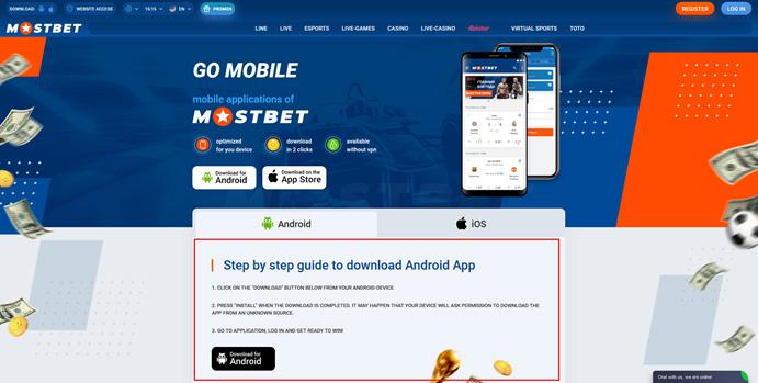 Mostbet Aplikasi Seluler untuk Android